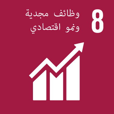 Decent Work & Economic Growth Icon